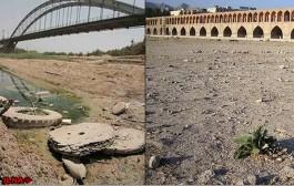 نگرانیهای استراتژیک انتقال آب کارون به زاینده رود/ مشکل زاینده رود حل نمیشود