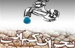 کمآبی در دشت کهورستان