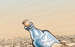 بحران آب در ایران جدی است