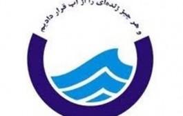 شبکه جمعآوری فاضلاب خوزستان با الگوریتمهای رایانهای طراحی میشود