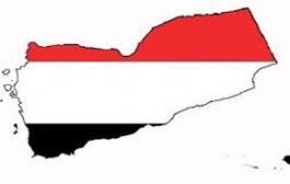 بحران کم آبی در یمن