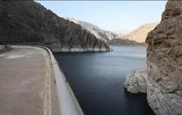 کارایی و تشکیل حوزههای آبی در کشور