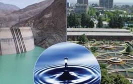 ۱۲ طرح بزرگ آبرسانی در کشور به بهرهبرداری رسیده است