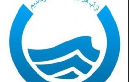 ۸۵ درصد خدمات شرکت آبفای بوشهر برون سپاری شد