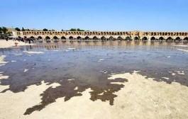 بحران آب و خشکی زایندهرود دروغ یاواقعیت؟