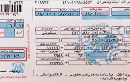 اصرار وزارت نیرو بر گران شدن آب