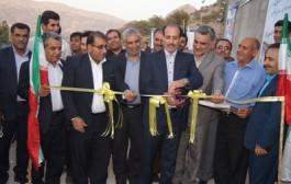 بهرهبرداری از ۱۳ طرح آبرسانی در ۱۲ شهر استان فارس