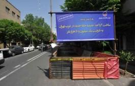 ۴۰ درصد از انشعابهای آماده نصب تهران به شبکه وصل نشدهاند