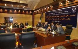رویکرد جدید وزارت نیرو مدیریت بههم پیوسته منابع آبی در کشور است