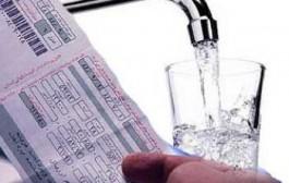 قیمت آب ۳۰ درصد گران شد