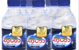 تدوین ضوابط بهداشتی آبهای بستهبندی