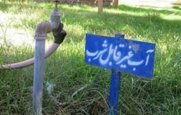 مصرف سالانه ۱۰۰ میلیون متر مکعب آب شرب برای آبیاری فضای سبز