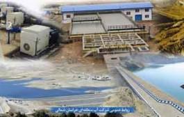 تخصیص ۹۴۸ میلیارد ریال اعتبارات رهبری به طرحهای آب خراسان شمالی