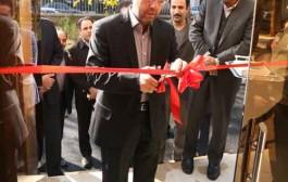 دومین مرکز پست امداد فاضلاب افتتاح شد