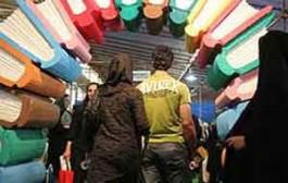 هفتمین نمایشگاه بین المللی صنعت آب در اصفهان برگزار می شود