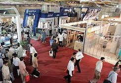 برگزاری هفتمین نمایشگاه بین المللی صنعت آب در اصفهان