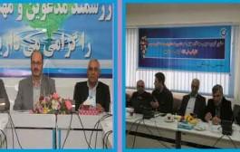 برگزاری سومین کنفرانس کاربرد سامانه اطلاعات مکانی در مدیریت صنعت آب و برق