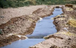 ارزیابی عملکرد آب و فاضلاب الیگودرز