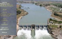 آب دریای عمان به مشهد میرسد