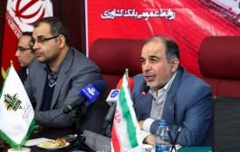 همکاری بانک کشاورزی و شرکت منابع آب ایران
