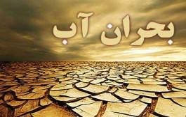 مشکل بیآبی یکی از خشکترین کشورهای دنیا چگونه حل شد؟