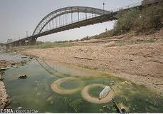 انتقال بیش از حد آب از خوزستان/ وضعیت کارون بسیار بحرانی است