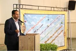 برگزاری جشن سقا برای دومین سال متوالی در شرکت آب و فاضلاب استان اصفهان