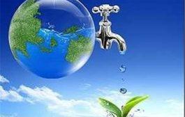 ۱۱ روستای اردبیل از آب شرب سالم برخودار میشوند/راهاندازی کمیته صرفهجویی در مصرف آب