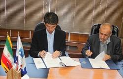 جزئیات توافق جدید آبی تهران-توکیو/ سند ۴ بندی نهایی شد