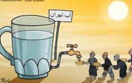زنگ خطر محدودیت آب در مرکز ایران/ فعلا جیرهبندی در دستور نیست