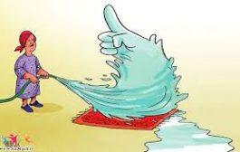 قیمت کنونی آب باعث مصرفگرایی میشود