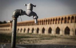 تداوم دوره خشکسالی در نصف جهان/آب اصفهان