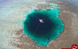 کشف بزرگترین و عمیق ترین گودال آبی جهان در چین