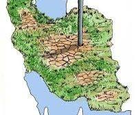 ایران در دوره بحران آب است