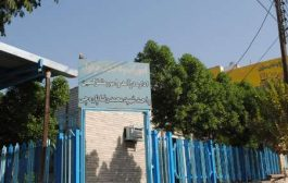 مدیر آبفا دزفول: مشکل حقوق کارکنان آب و فاضلاب دزفول در دست پیگیری است