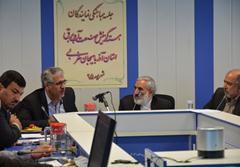 جلسه هماهنگی نمایندگان هسته های گزینش صنعت آب و برق استان با مشاور محترم وزیر نیرو