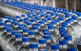 لزوم رتبهبندی آب معدنیها / جلوگیری از افزایش واردات روغن پالم