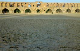 ظرفیت سد زاینده رود ۱۶۹ میلیون مترمکعب است