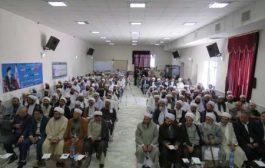 ضرورت مدیریت مصرف در جبران کمبود ذخایر منابع آب زیرزمینی خراسان جنوبی