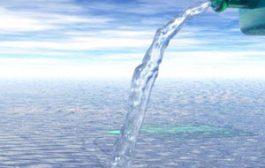 مهمترین دلیل بروز تنش آبی در کشور