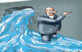 کاهش ۴۲ درصدی حجم روان آب های کشور