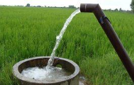 برنامه ریزی برای کاهش ۱۱ میلیارد متر مکعب مصرف آب کشاورزی تا پایان برنامه ششم / کاهش مصرف ۱٫۲ میلیارد متر مکعب آب با بستن چاههای غیرمجاز