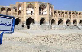 آب آشامیدنی اصفهان تا ۱۰۰ روز دیگر تمام می شود سلامت نیوز: آب آشامیدنی اصفهان تا ۱۰۰ روز دیگر تمام می شود
