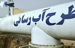 انتقال آب از سرچشمه های علی آباد کتول یک تهدید زیست محیطی برای منطقه است