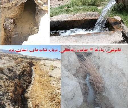 چاه های کشاورزی، دغدغه مدیریت مصرف آب استان یزد