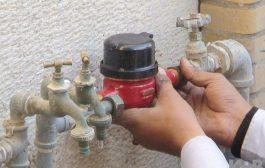 ۱۰۰۰ انشعاب غیرمجاز آب و فاضلاب در شهرهای کهگیلویه و بویراحمد شناسایی شد
