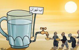 پایتختنشینها در هرثانیه ۵۲ هزار بطری یکلیتری آب مصرف میکنند