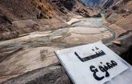 خطر جنگ آب در کنار بازار آب