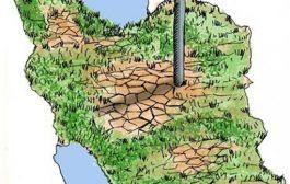 لزوم تعیین ساختار روشن برای انتقال آب از دریای عمان/ اولویت آبرسانی به روستاهای مرزی و کویری