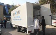 ۷۰ نیروی امدادی آبفای استان تهران در مناطق زلزلهزده استان کرمانشاه هستند